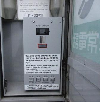 IPインターホン型非常電話